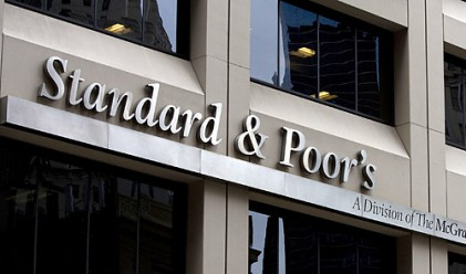 S&P повиши кредитния рейтинг на Гърция