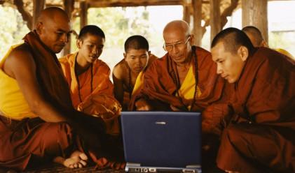 Религията прокарва повече компютърни вируси от порното