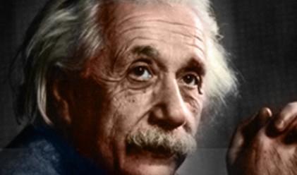 20 предсказания на много умни хора, които се оказват много грешни