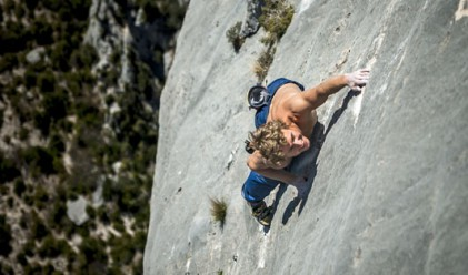 Да се катериш по 150-метрова скала без въжета