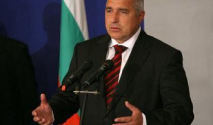 Борисов: Всеки, който е придобил незаконно имот, ще му бъде отнет