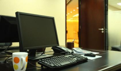 Кой е най-мразеният от банкерите бутон на клавиатурата?