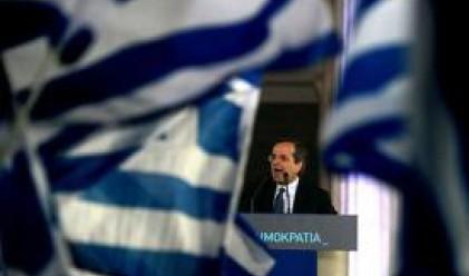 Гърция вероятно ще заложи на консерваторите на изборите