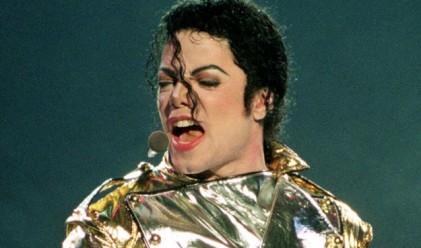 Pepsi подготвя нова кампания с Майкъл Джексън