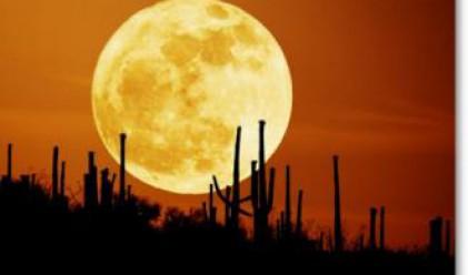 Супер Луна над Земята тази нощ