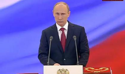 Путин положи клетва като президент