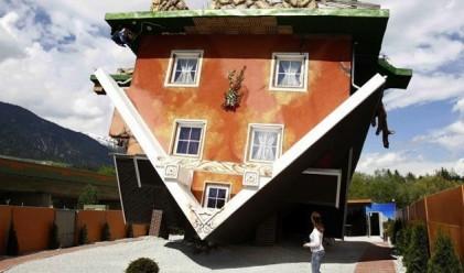 Обърната къща отвори врати в Австрия
