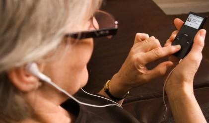 92-годишна баба припечелва от комплекти за самоубийци