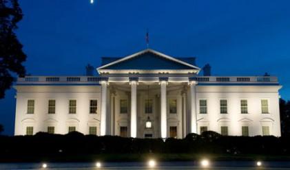 Ако се продаваше, Белият дом щеше да струва...