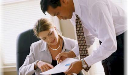 Какво търсят жените и мъжете в работата си?