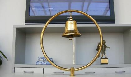 SOFIX затвори под 300 пункта за пръв път от април 2009 г.