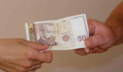 В края на март парите в обращение достигнаха 8.27 млрд. лв.