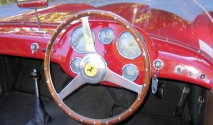 Kонструираха Ферари, задвижвано с педали