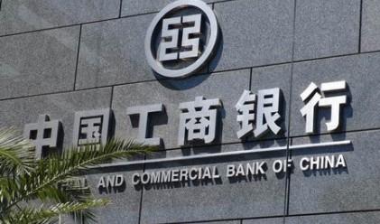 САЩ продава своя банка на Китай