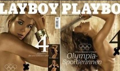 Десетте най-красиви спортистки, позирали някога за Playboy