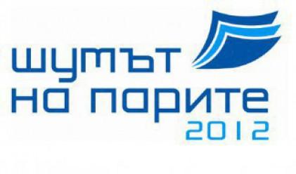 35 лектори от България и чужбина на