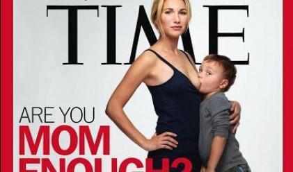 10-те най-скандални корици на списание Time