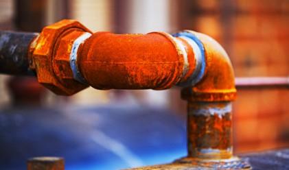 Германският концерн RWE може да напусне Набуко