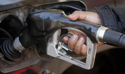 България пета в света по най-недостъпен бензин