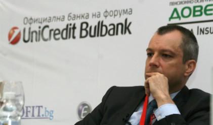 К. Павлов: Лихвите по кредитите ще се понижават