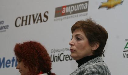 В. Генева: Цените на имотите могат да падат още