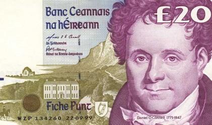 Ирландски град си върна старата валута