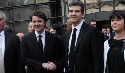 Франция се отказва официално от европейския финансов пакт