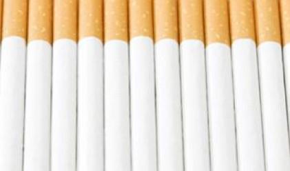 Пушенето на закрито- забранено от 1 юни 2012 г.