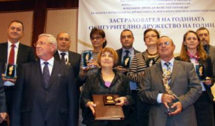 ДЗИ и Алианц грабнаха призове за застраховател на годината