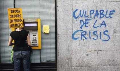 Испанци изтеглиха 1 млрд. евро от национализирана банка
