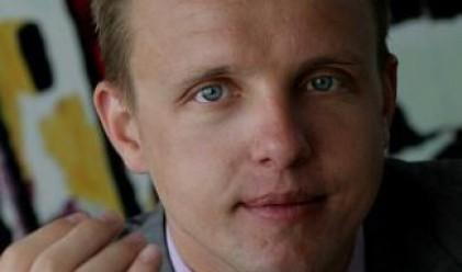 Д. Георгиев: На БФБ днес ще се интересуват повече какво се случва с Facebook
