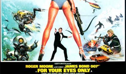 10-те най-добри филмови постери за Джеймс Бонд