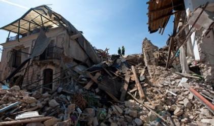 Силно земетресение в Италия взе жертви