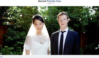 """Закърбърг смени статуса си във Facebook на """"женен"""""""