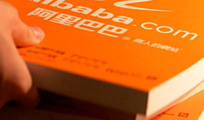 Alibaba изкупува свои акции от Yahoo! за 7.1 млрд. долара