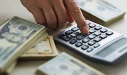 Общото състояние на милиардерите вече е под 1 трлн. долара