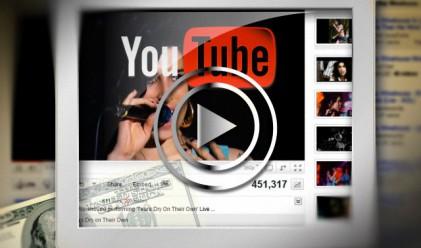 Днес YouTube навършва седем години