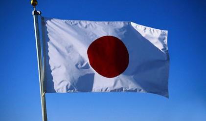 Fitch понижи рейтинга на Япония