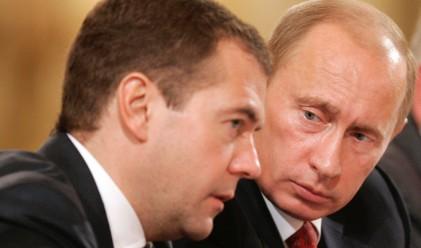 Путин се обгражда с власт