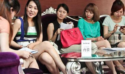 Хиляди китайки на среща с 11 необвързани милиардери
