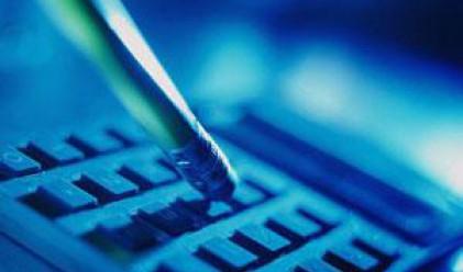 Лошите и преструктурирани кредити с минимален ръст през април