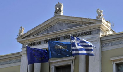Четири гръцки банки ще си разделят 18 млрд. евро