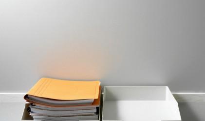 Установиха 358 случая на непроведени обществени поръчки през 2011 г.