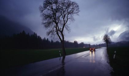 Жълт код за проливни валежи в 25 области