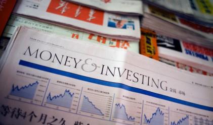 Най-богатите изгубиха 1.5 млрд. долара през миналата седмица