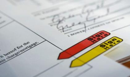 Застраховките при кредити само с подпис на клиента