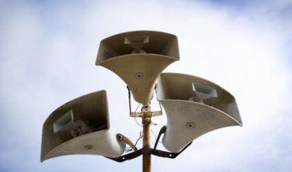 Земетресенията над 4 степен ще се оповестяват с мегафони