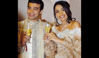 Милиардерските сватби