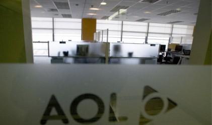 Предприемач живял в сградата на AOL, докато работел по своя компания