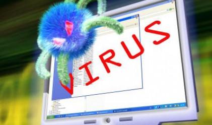 Експерти на Касперски откриха ново киберстрашилище